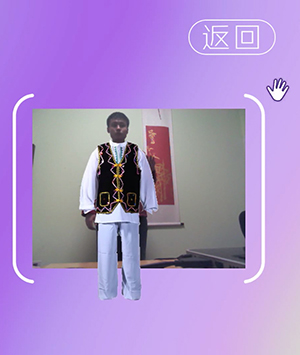 WPF (Kinect) - Virtual Fitting Room for National Costume